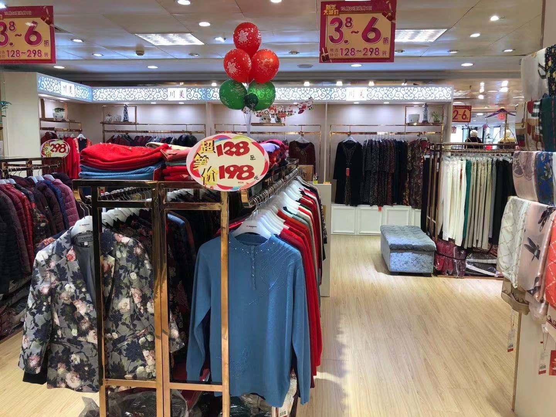 廣州友誼商店番禺店