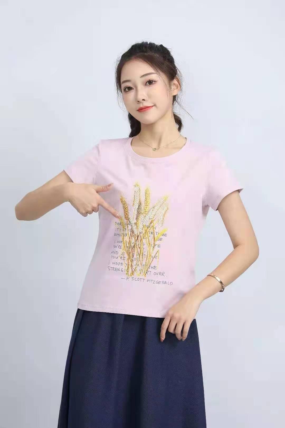 殷裳 圆领印花T恤(短袖) 1 浅紫