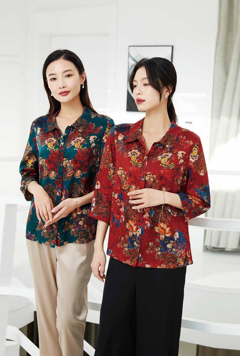 川美 桑蚕丝平领气质女上衣(七分袖) 03985C 绿&红